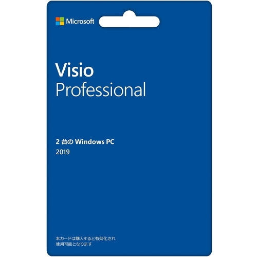 【POSAカード版】Microsoft Visio Professional 2019 for Windows