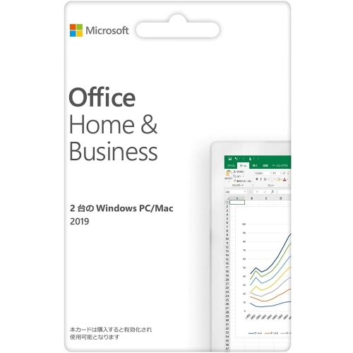 Office Home & Business 2019 製品画像