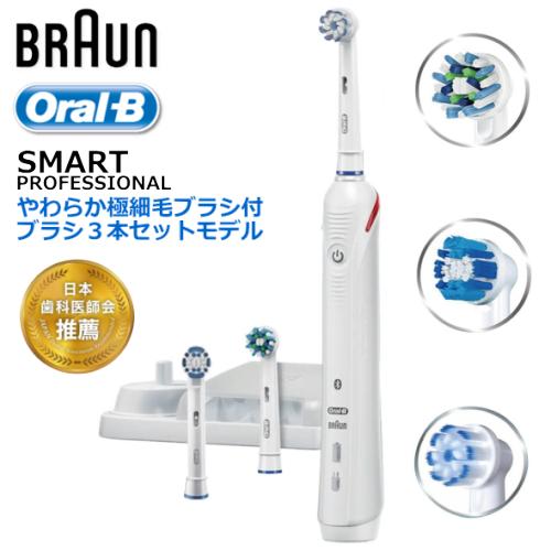 オーラルB SMARTプロフェッショナル D6015353P