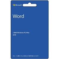 【POSAカード版】Microsoft Word 2019 for Windows/Mac