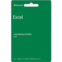 【POSAカード版】Microsoft Excel 2019 for Windows/Mac