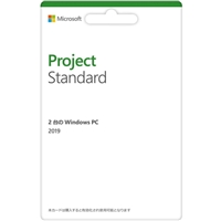 【POSAカード版】Microsoft Project Standard 2019 for Windows