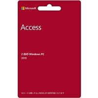 【POSAカード版】Microsoft Access 2019 for Windows