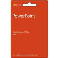 【POSAカード版】Microsoft PowerPoint 2019 for Windows/Mac