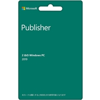 【POSAカード版】Microsoft Publisher 2019 for Windows