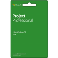 【POSAカード版】Microsoft Project Professional 2019 for Windows