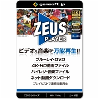 gemsoft GG-Z001-WC ZEUS PLAYER 送料無料